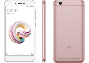 Мобилен телефон Xiaomi REDMI 5A DS ROSE GOLD